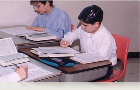 children-studying-hebrew